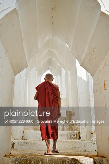 Hsinbyume Or Myatheindan Paya. Mingun. Myanmar - p1403m2294660 by Giovanni Mereghetti/Education Images