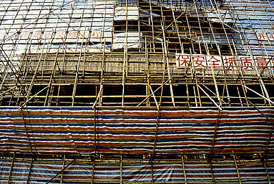 Scaffolding - p6460030 by gio