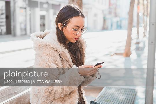 p300m1562683 von VITTA GALLERY