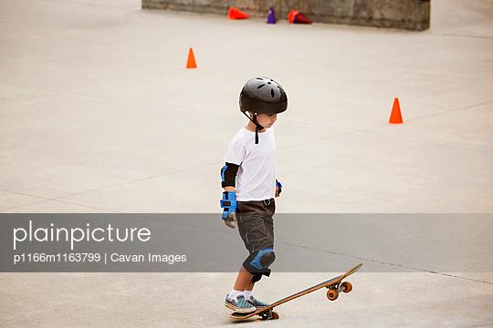 p1166m1163799 von Cavan Images