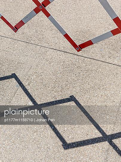 Zaun - p1177m1159710 von Philip Frowein