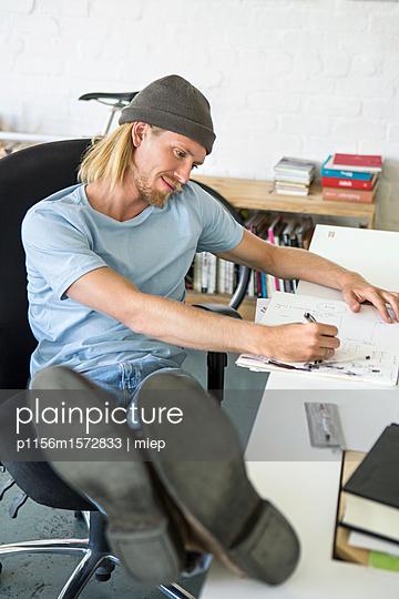 Mann/Büroszene - p1156m1572833 von miep