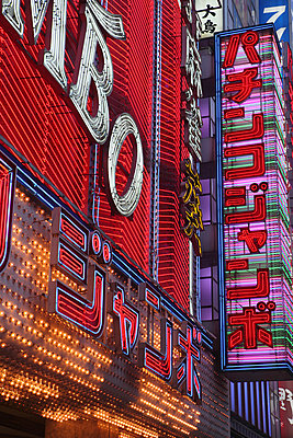 Neon lights in Tokyo - p0420378 by Mathew Bauer