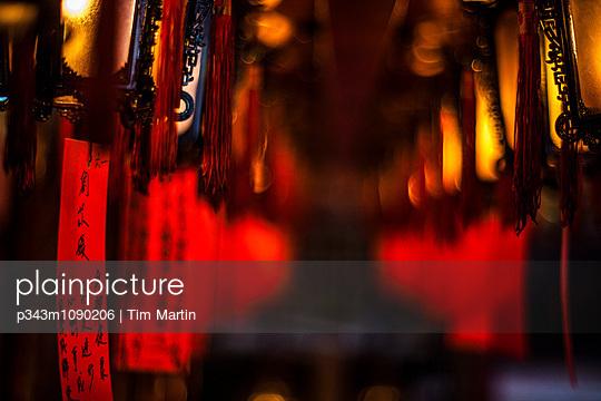 p343m1090206 von Tim Martin
