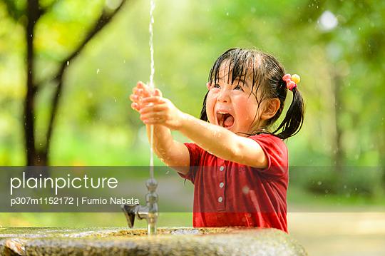 p307m1152172 von Fumio Nabata
