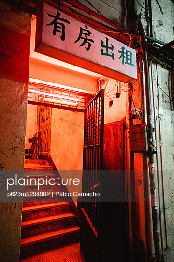 Close-up of gate and stairs with sign - p623m2294902 by Pablo Camacho
