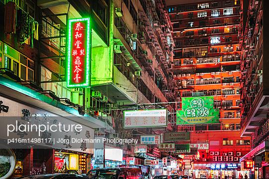 Hongkong - p416m1498117 von Jörg Dickmann Photography