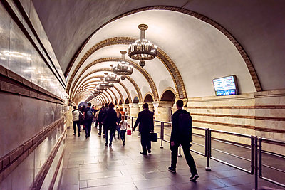 Ukraine, Kyiv, Arsenalna Metro Station, Currently The Deepest Station In The World, Part Of The Kyiv Metro Line - p651m2151918 by John Coletti photography