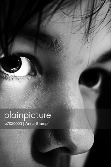 Angst - p7030003 von Anna Stumpf