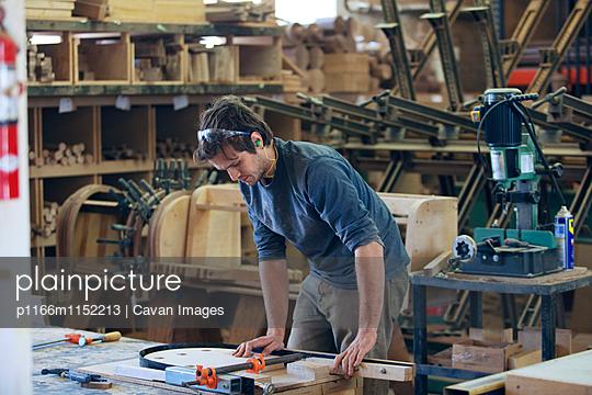 p1166m1152213 von Cavan Images