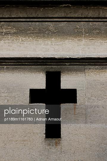 Kreuz - p1189m1161783 von Adnan Arnaout