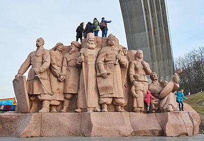 Perejaslaw Denkmal und dem Bogen der Völkerfreundschaft in Kiew - p390m1362338 von Frank Herfort