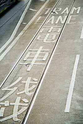 Tram lane markings on road; Hong Kong island, China - p442m839957 by Naki Kouyioumtzis