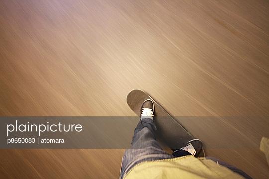 Skateboard fahren - p8650083 von atomara