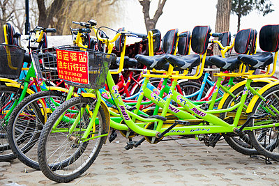 Bicycles for rent at Houhai Park, Shichahai, Beijing, China - p442m784425 by Blake Kent