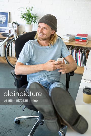 Mann/Business/ Start up /Entwickler - p1156m1572835 von miep