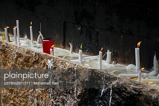 p378m2011311 von Mohamad Itani