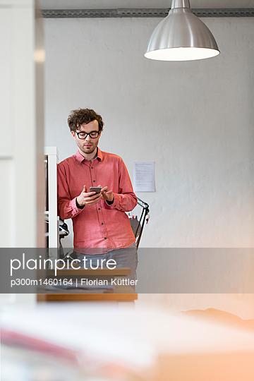 p300m1460164 von Florian Küttler
