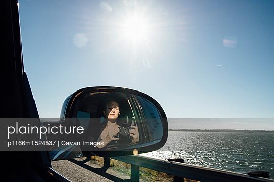 p1166m1524537 von Cavan Images
