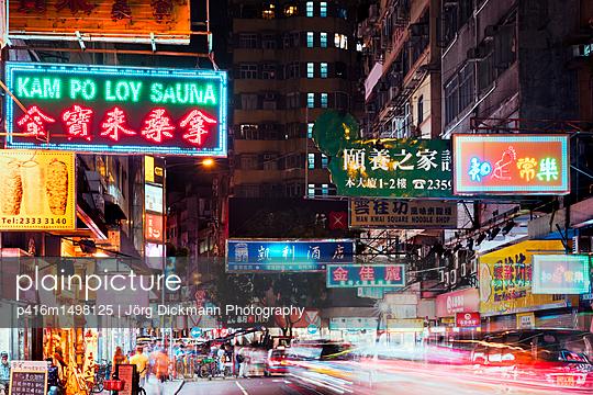 Hongkong - p416m1498125 von Jörg Dickmann Photography