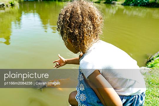 p1166m2084238 von Cavan Images