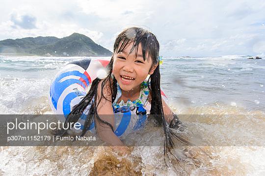 p307m1152179 von Fumio Nabata