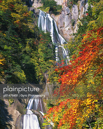 Hagoromo Waterfall, Hokkaido Prefecture, Honshu, Japan