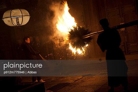 p912m775946 von Abbas photography