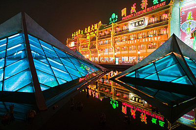 Buildings and lights in xian - p9246184f by Image Source