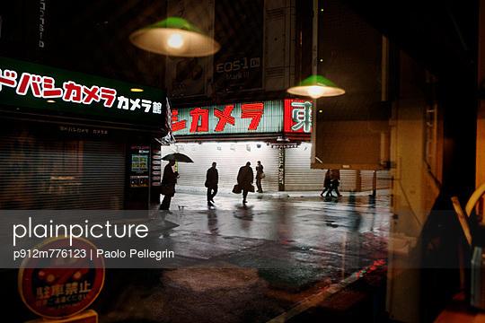 p912m776123 von Paolo Pellegrin