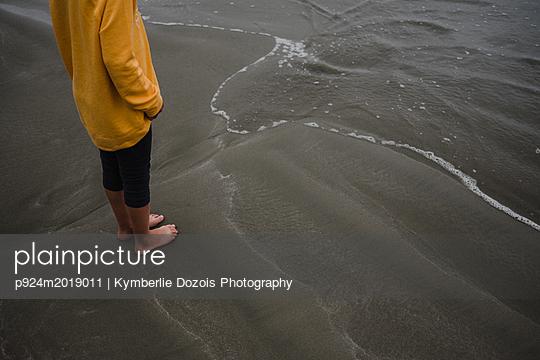 p924m2019011 von Kymberlie Dozois Photography