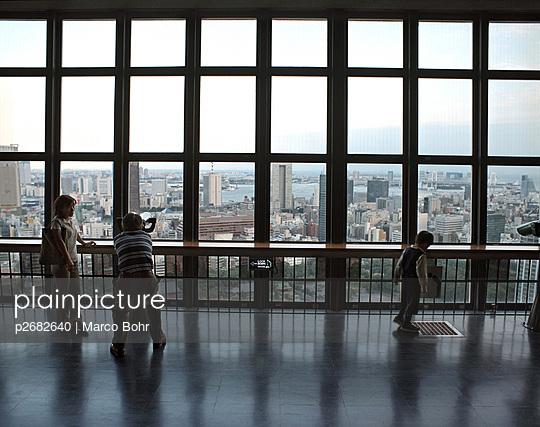 Japan, Tokio, Tokyo Tower - p2682640 von Marco Bohr