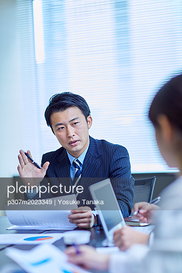 p307m2023349 von Yosuke Tanaka