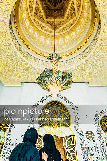 Abu Dhabi - p1482m1574780 von karsten lindemann