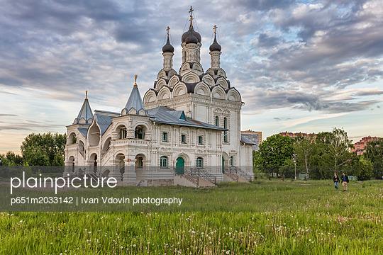 p651m2033142 von Ivan Vdovin photography