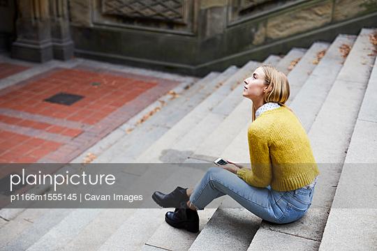 p1166m1555145 von Cavan Images
