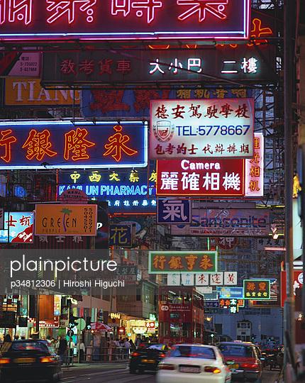 p34812306 von Hiroshi Higuchi