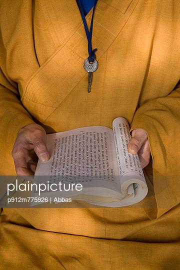 p912m775926 von Abbas photography