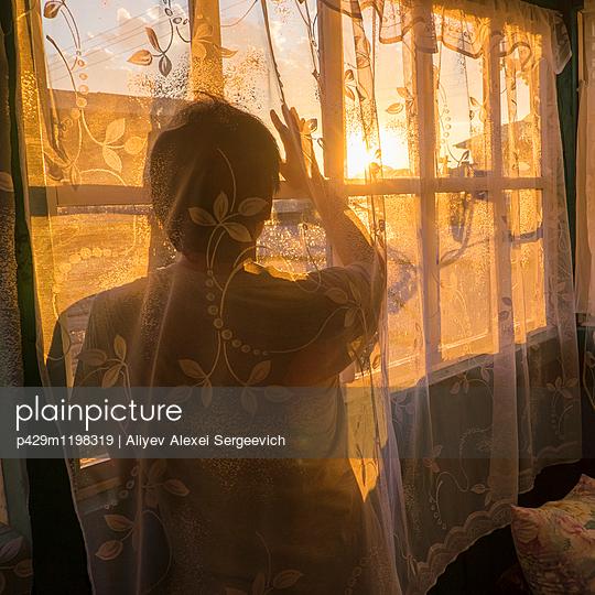 p429m1198319 von Aliyev Alexei Sergeevich