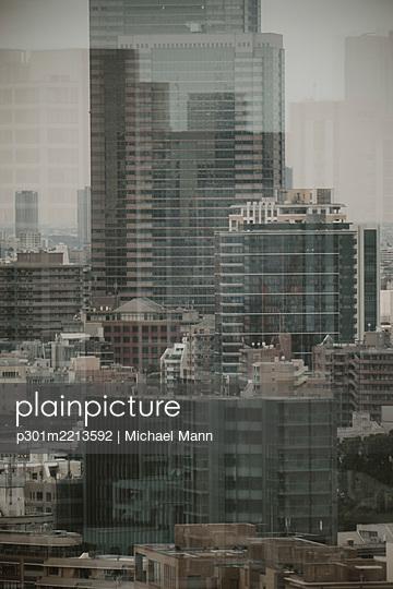 City buildings, Tokyo, Japan - p301m2213592 by Michael Mann