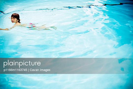 p1166m1163745 von Cavan Images