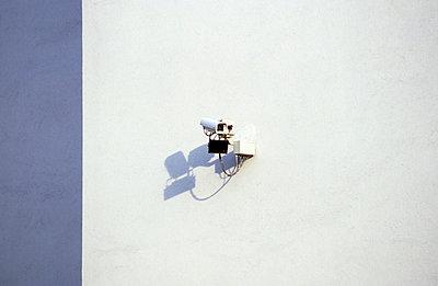 Videoüberwachung - p1100328 von B.O.A.