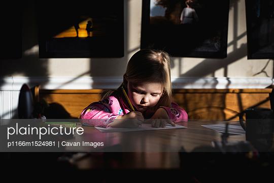 p1166m1524981 von Cavan Images