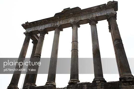 Septimius Severus, Piazza del Colosseo - p579m2014838 von Yabo