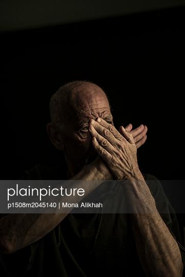 Man - p1508m2045140 by Mona Alikhah