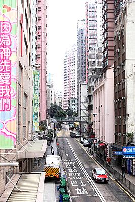 Hongkong - p9320015 by Jens Kuesters