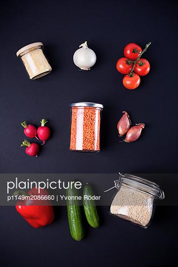 Healthy vegan food - p1149m2086660 by Yvonne Röder