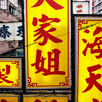 Chinese signs - p342m898568 by Thorsten Marquardt