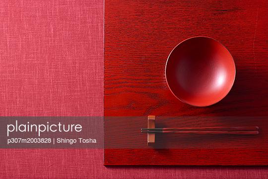 p307m2003828 von Shingo Tosha