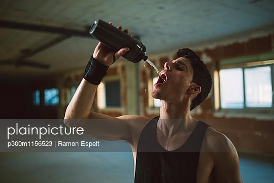 p300m1156523 von Ramon Espelt